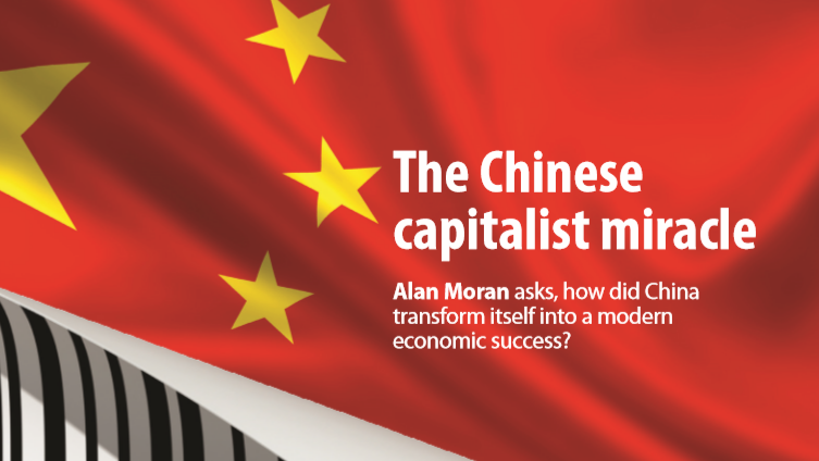 The Chinese Capitalist Miracle